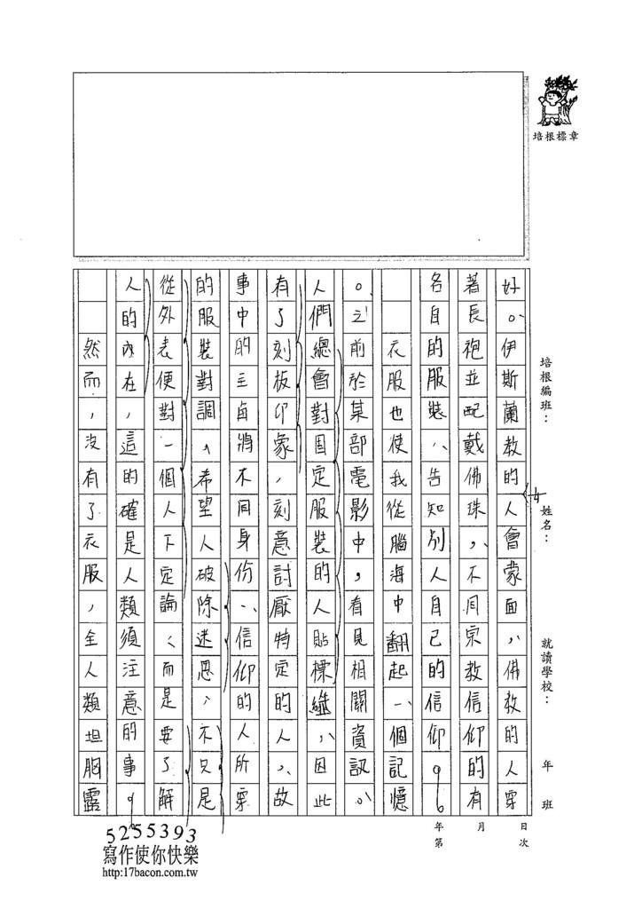 104WG201梁育瑄 (2)