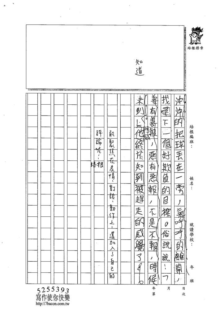 104W6202李希均 (2)