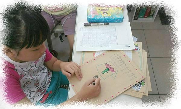 典藏童年照片_3327