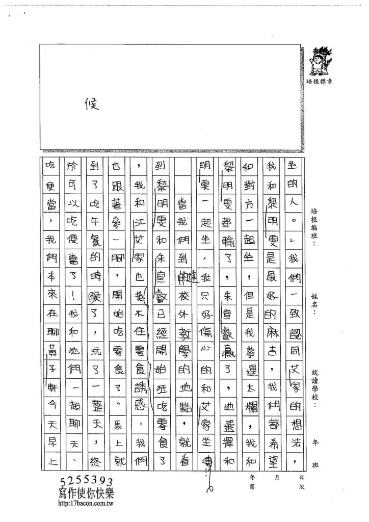 104W6204翁捷頤 (2)