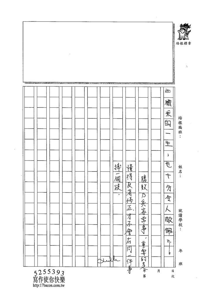 104WA203李昀蓁 (4)