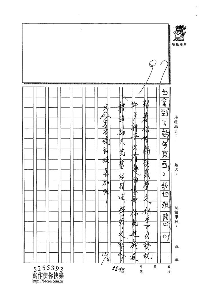104W4206吳俊霆 (3)