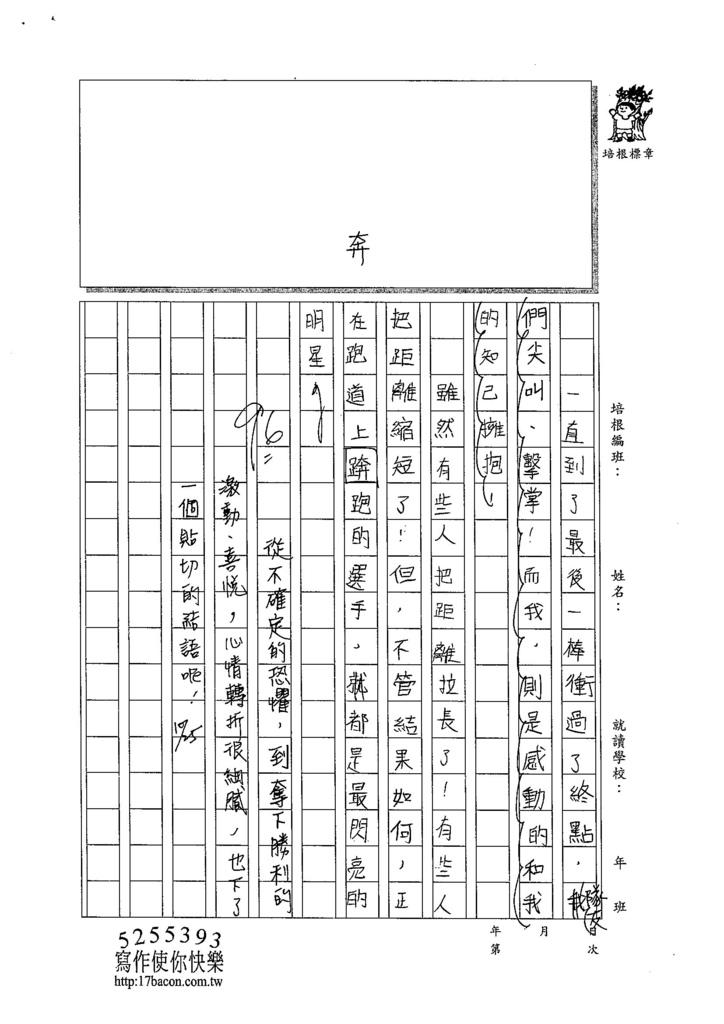 104W6204王堇萱 (3)