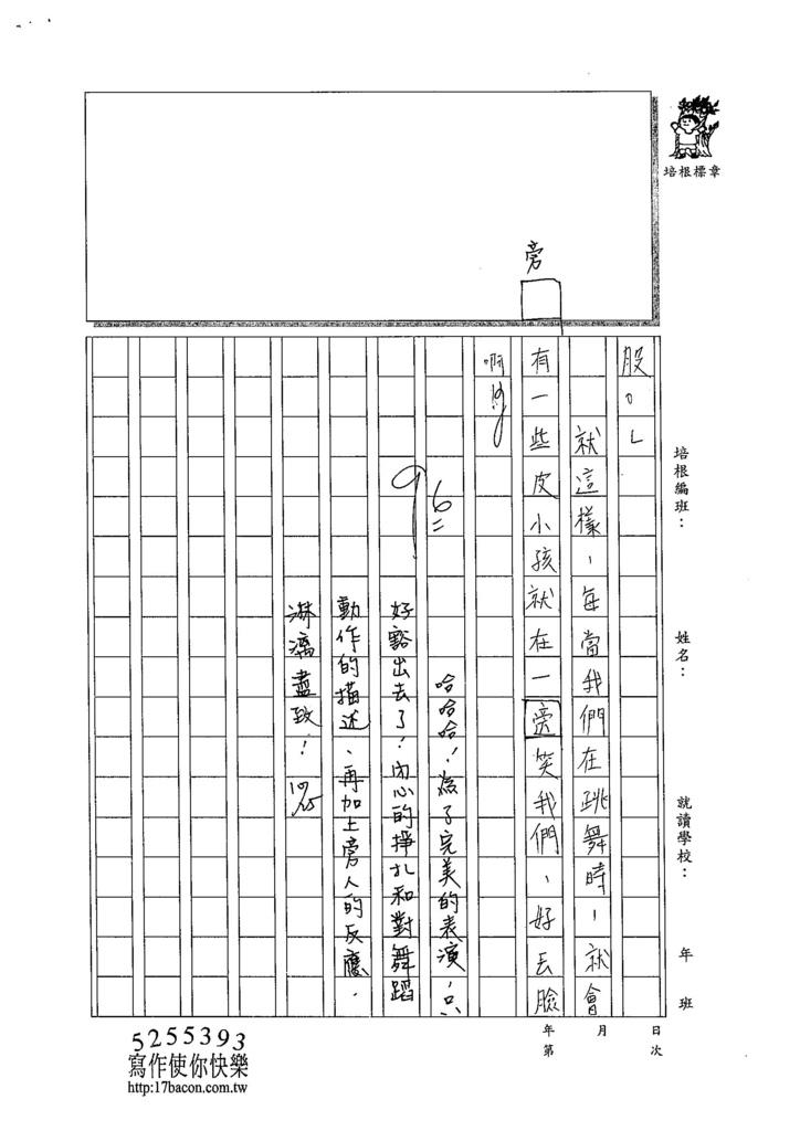 104W6204張雅涵 (3)
