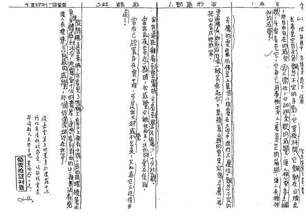104WA204朱俊霆 (1)