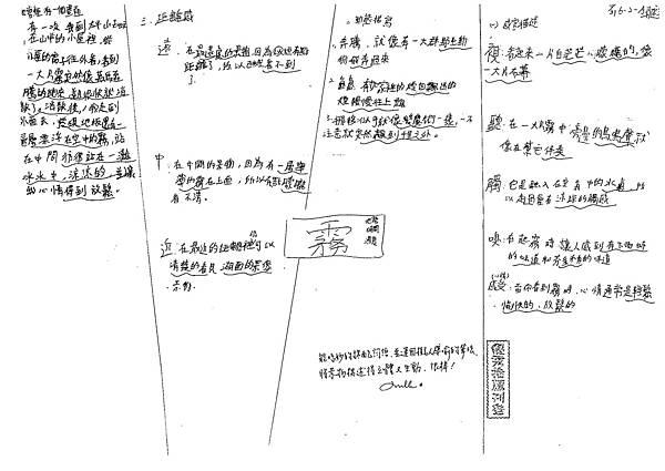 104WA204郭宣漢 (1)