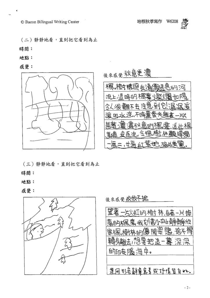 104W6208朱薏蓉 (2)