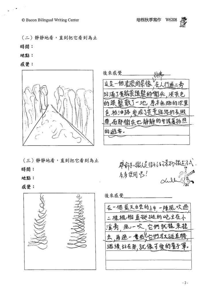 104W6208賴柏宇 (2)