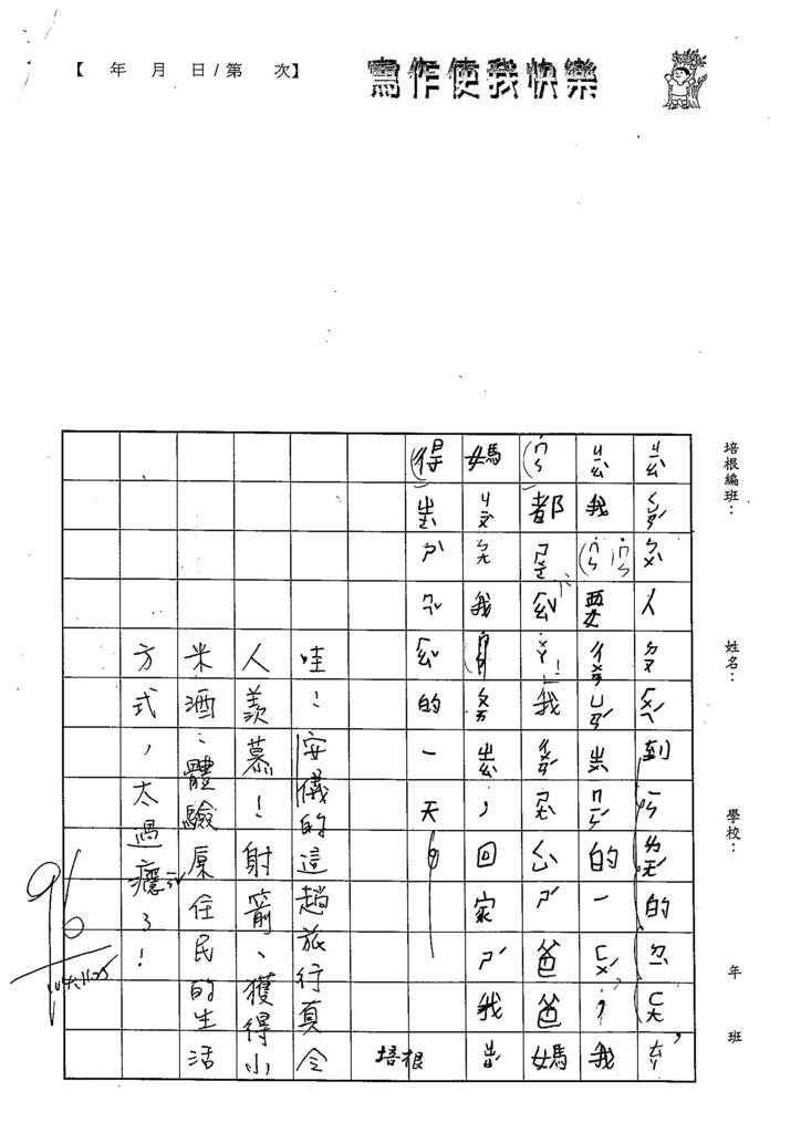 104W2209章安儀 (2)