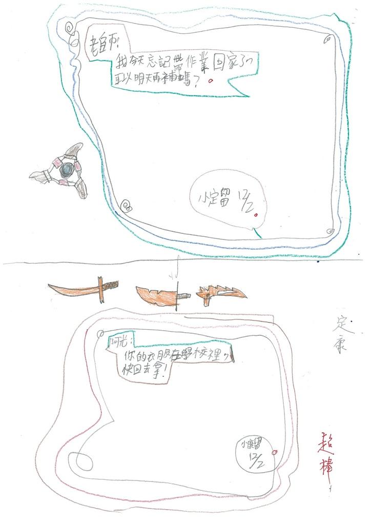 104W3210王定康 (3)
