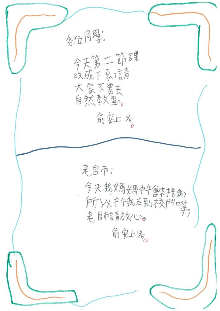 104W3210陳俞安 (3)