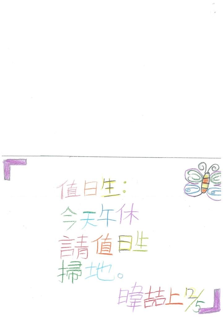 104W3210彭暐吉吉 (3)
