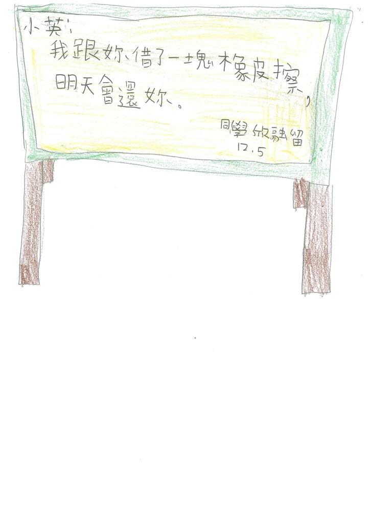 104W3210蔡欣融 (3)