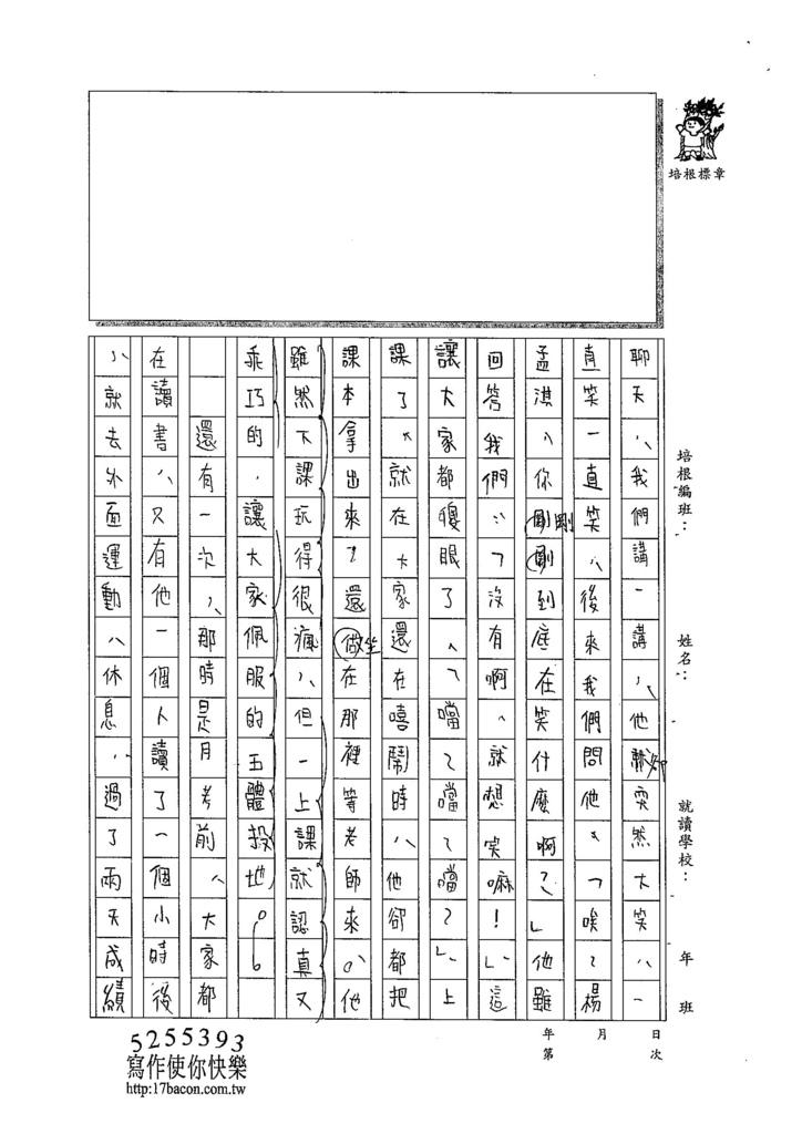 104W6205陳妍希 (2)