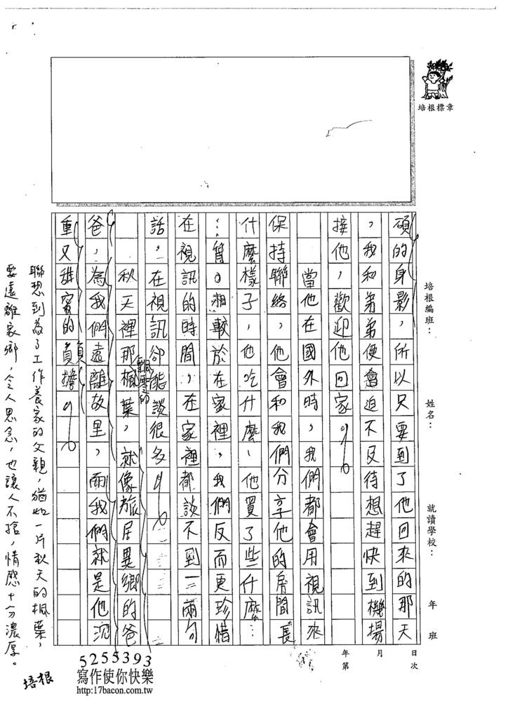 104W6209陳宗旗 (2)