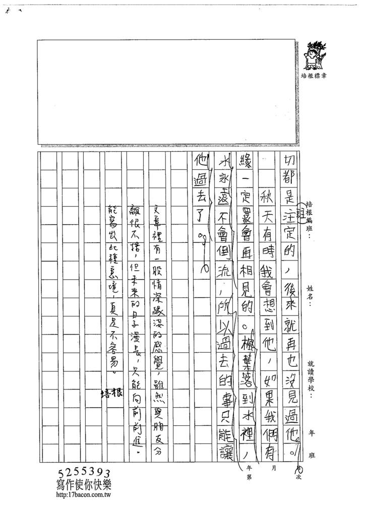 104W6209萬祐嘉 (3)