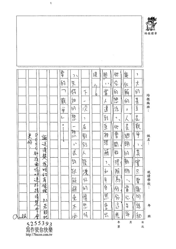 104WA210陳昱廷 (3)