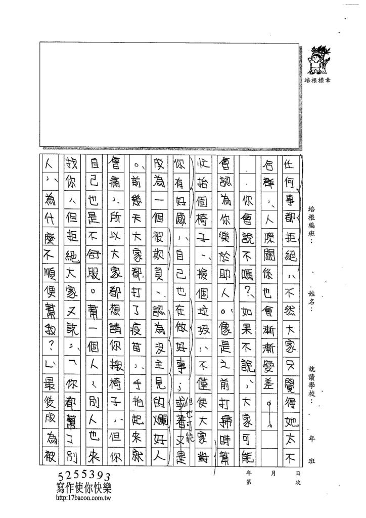 104WA205李昀蓁 (2)