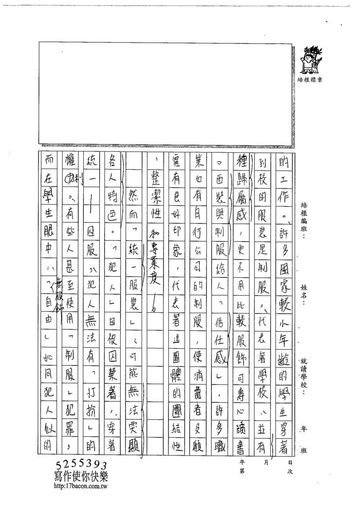 104WG104梁育瑄 (2)