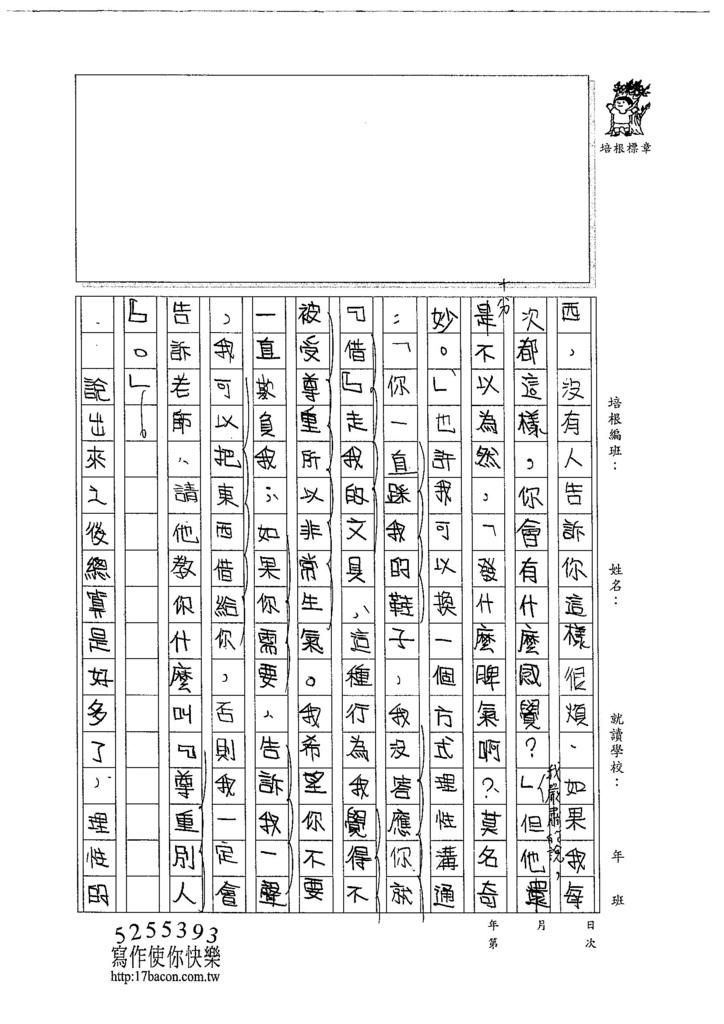 104WG210李昀蓁 (2)