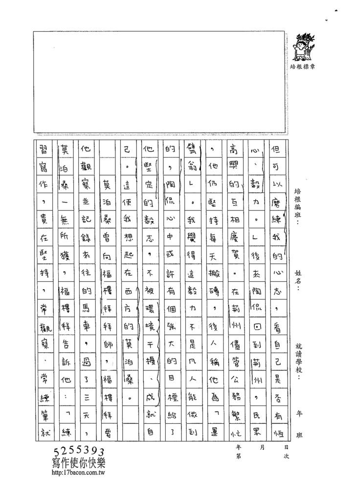 104WE210江孟潔 (2)