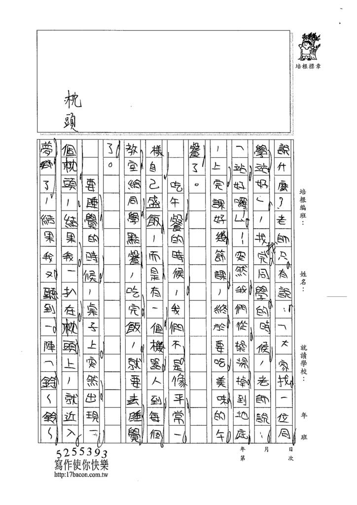 104W4301江亮儀 (3)
