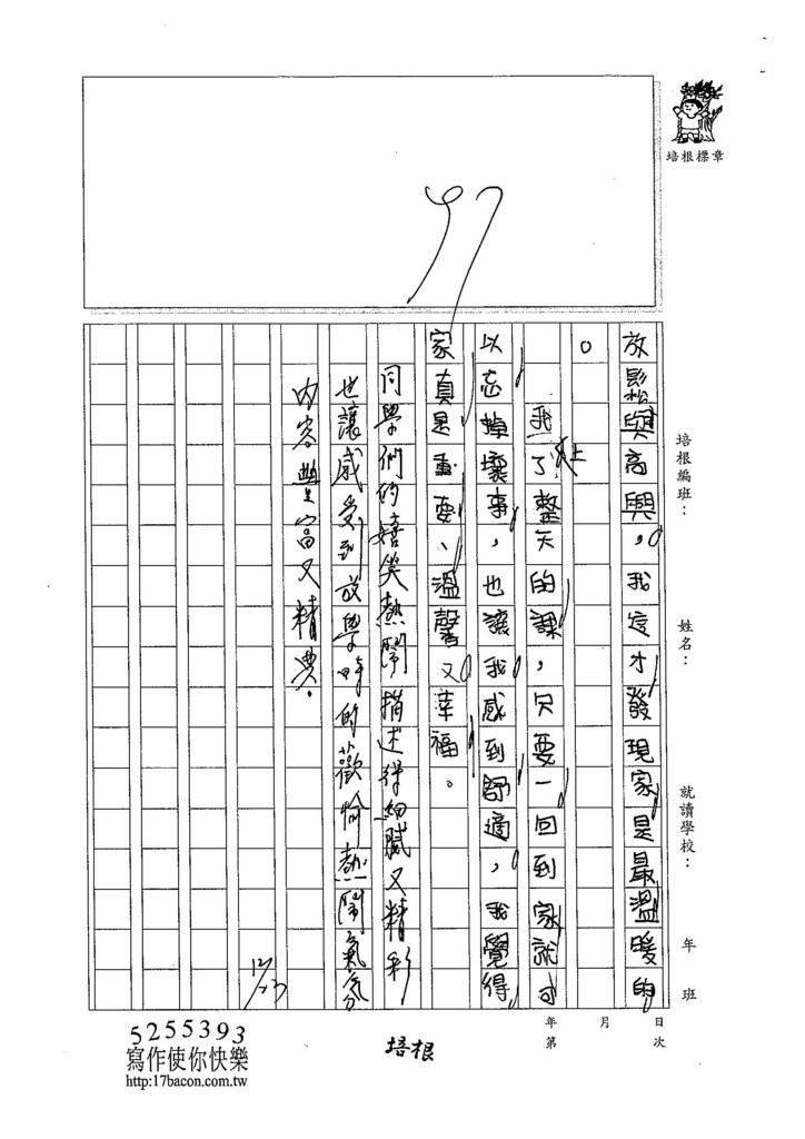 104W4302鍾耀緯 (3)