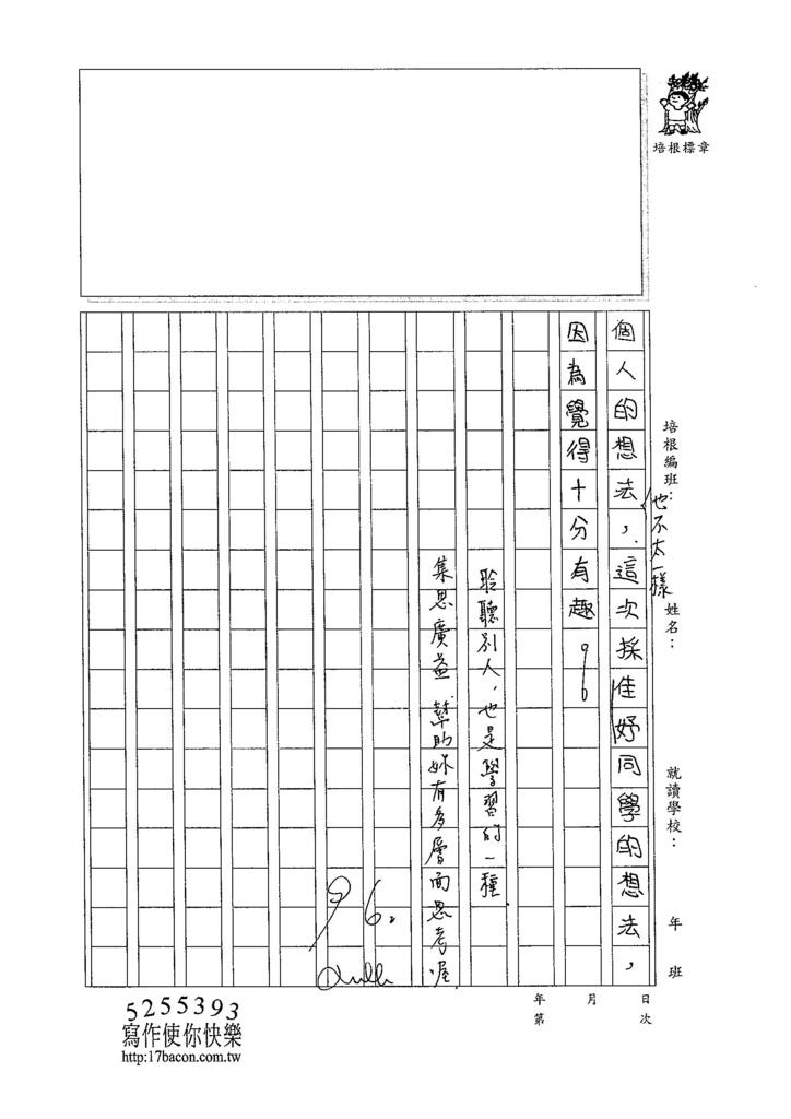 104W5302管若彤 (3)
