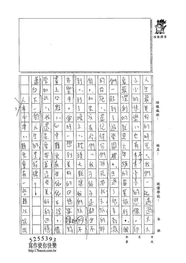 104WA301陳昱廷 (2)