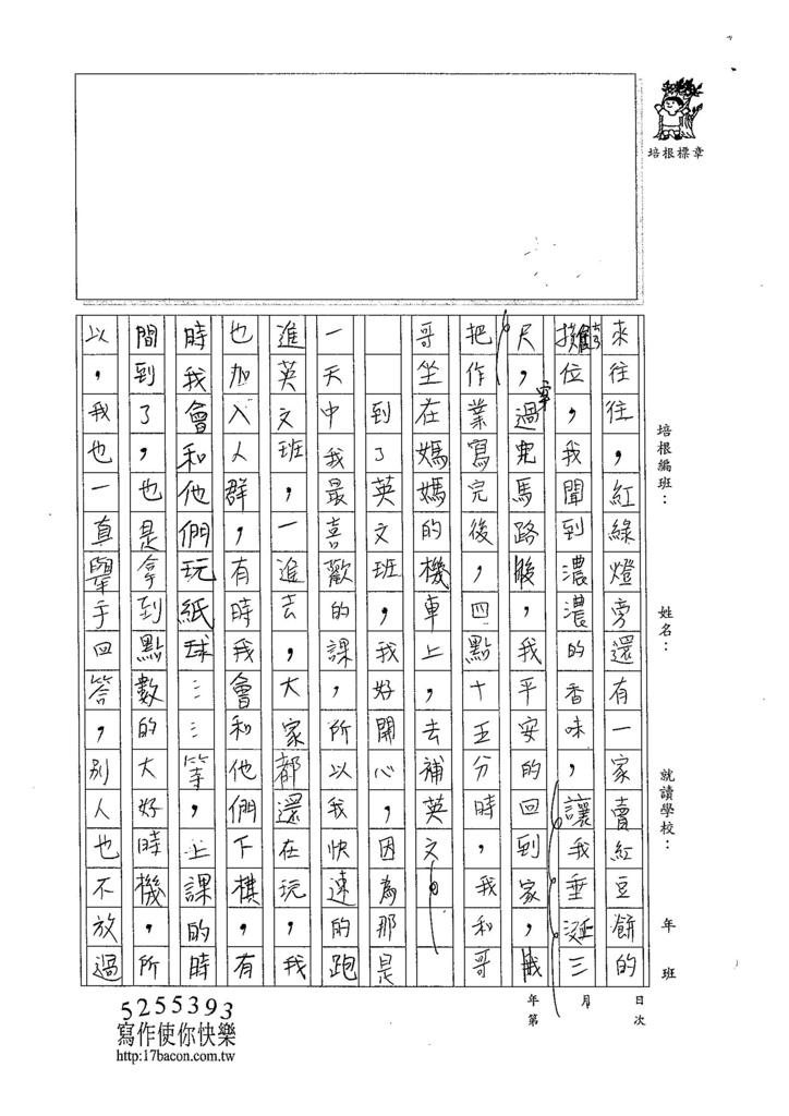 104W4302林庭宇 (2)