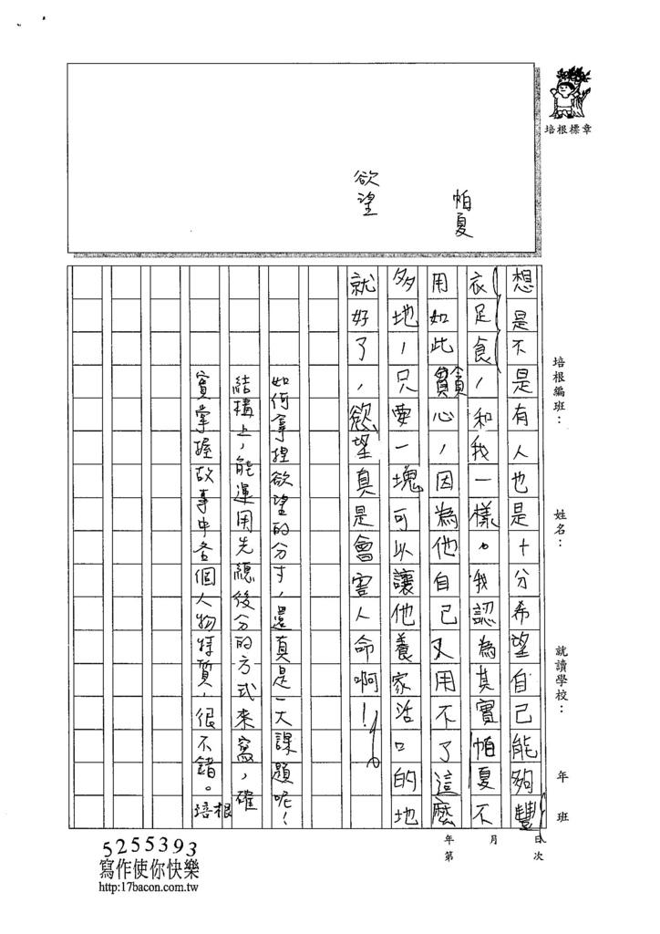 104W6302李希均 (3)
