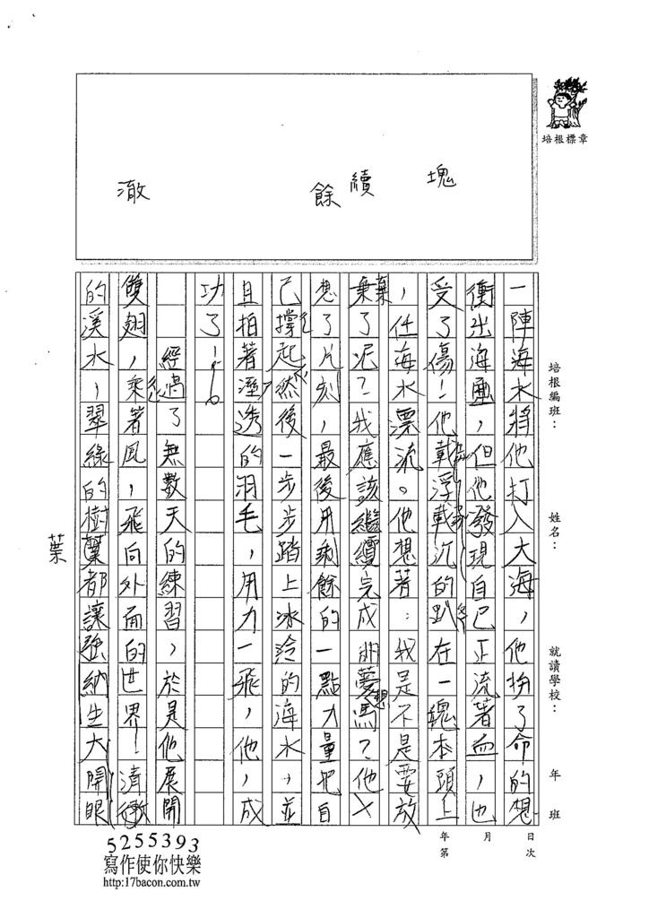 104W630王于晏 (2)