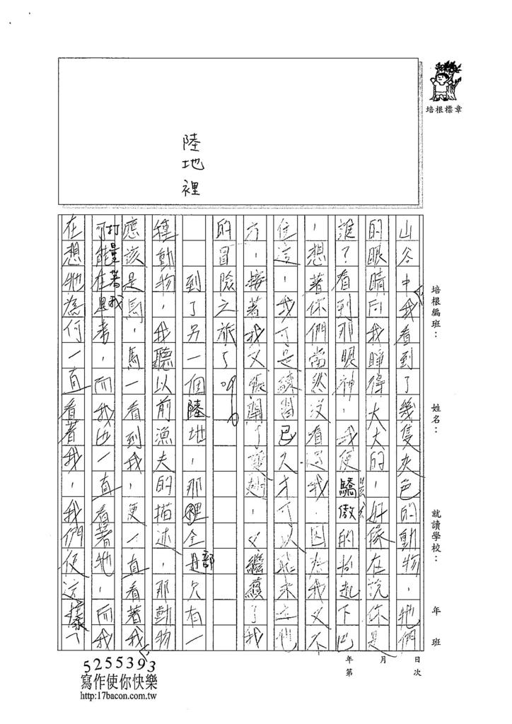 104W6303張雅涵 (4)