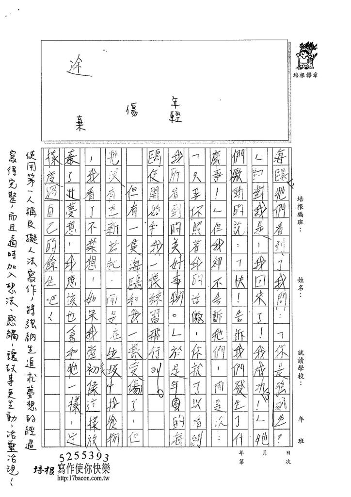 104W6303張雅涵 (6)