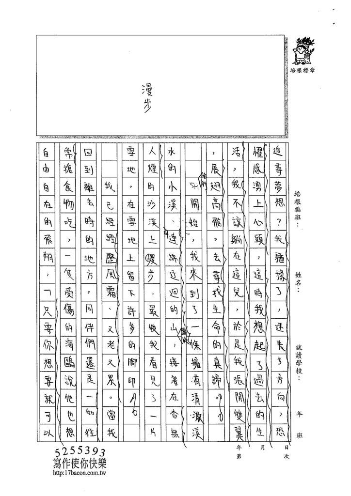 104W6303黃昱禎 (2)