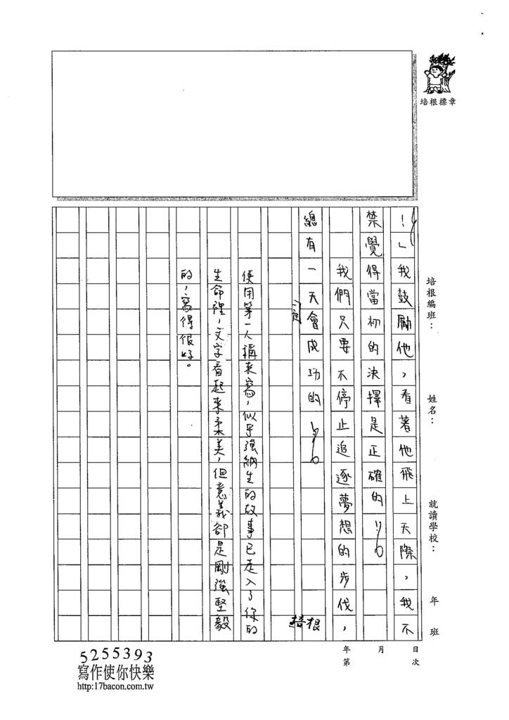 104W6303黃昱禎 (3)
