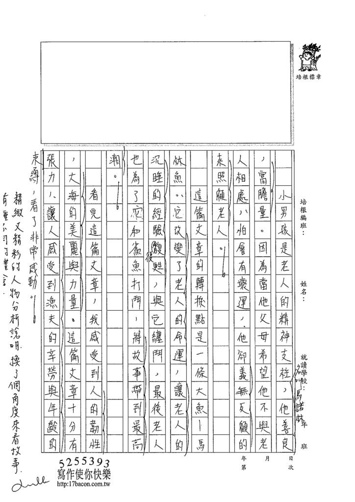 104WA302周宜蓁 (2)