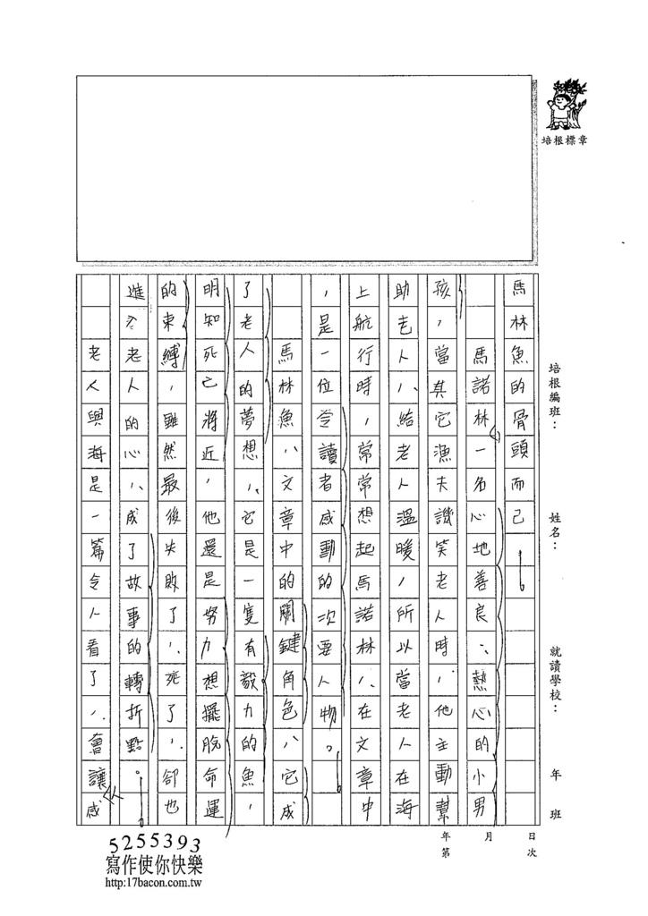 104WA302陳芊瑀 (2)