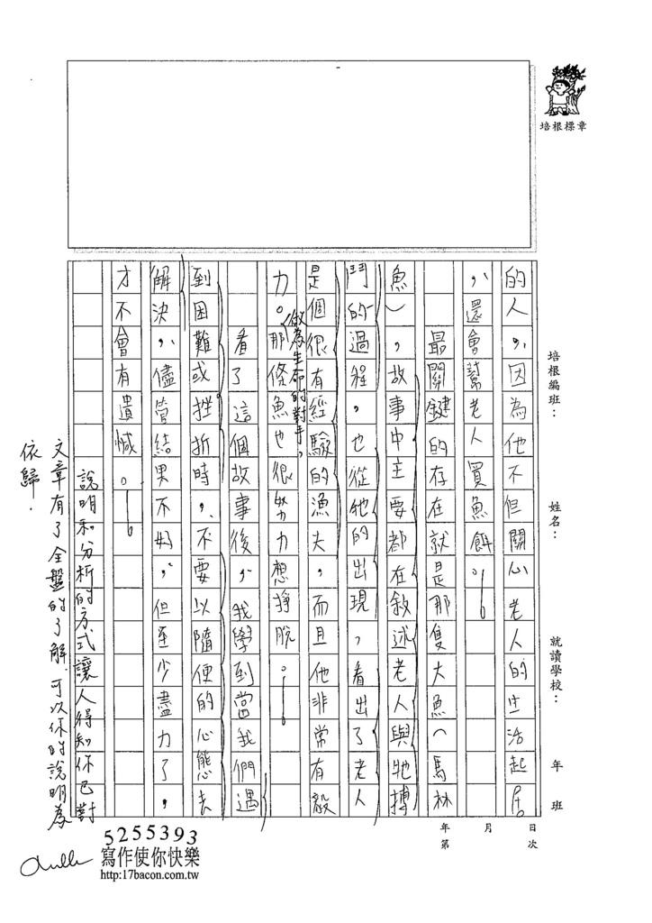 104WA302陳昱廷 (2)