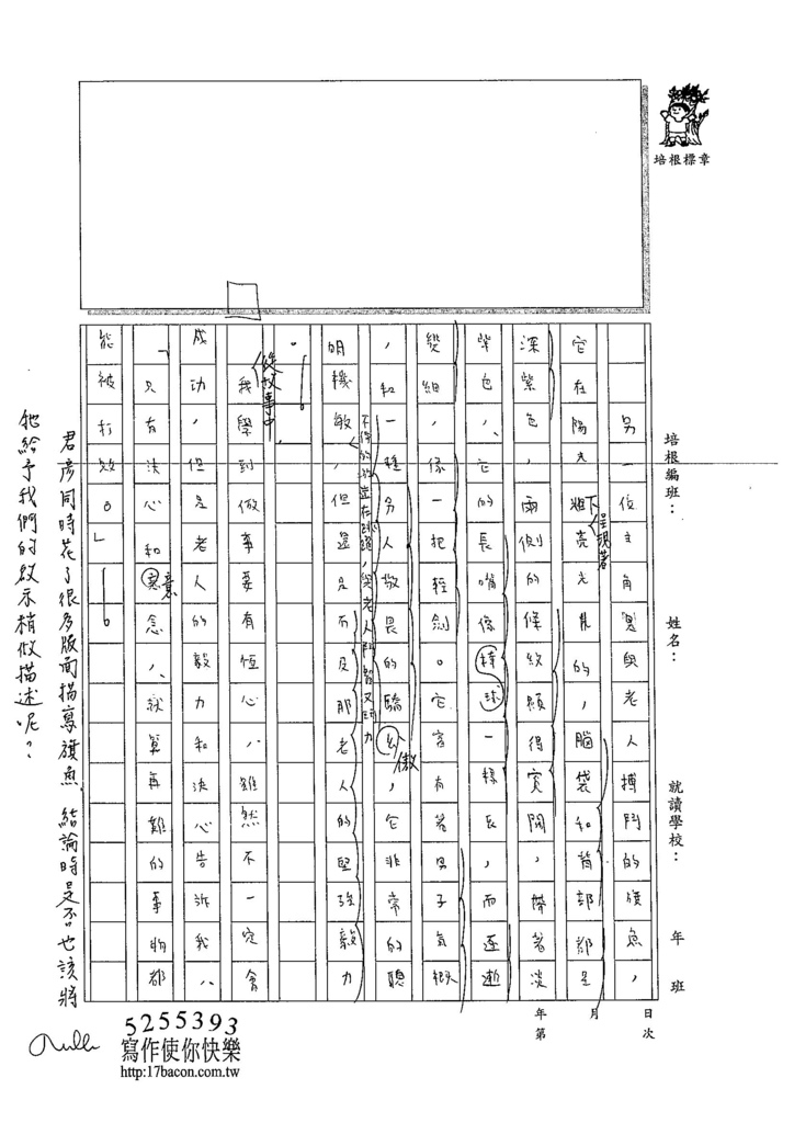 104WA302劉君彥 (2)