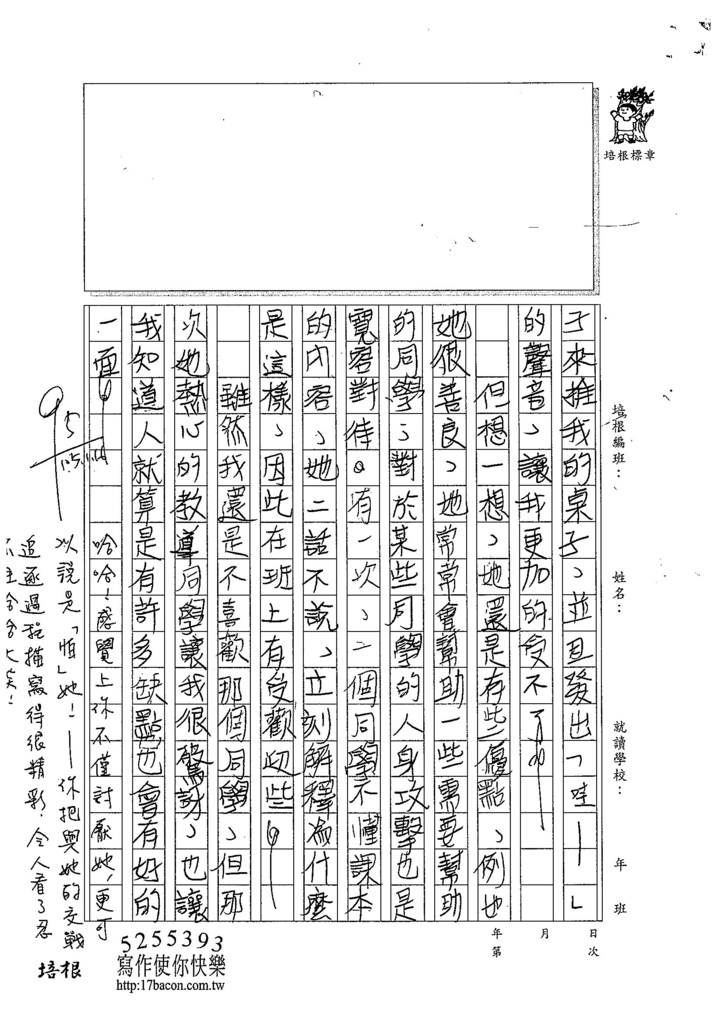 104W5404柯俊安 (2)