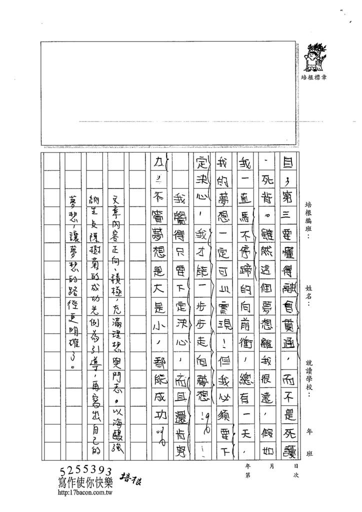 104W6304陳雯新 (3)