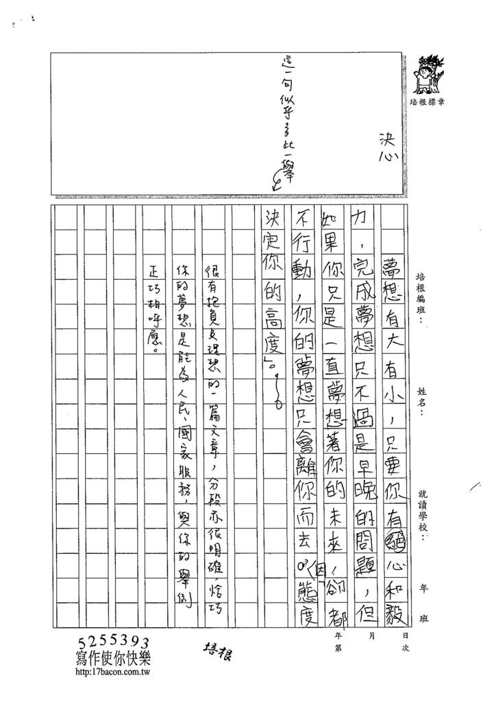 104W6304李希均 (3)