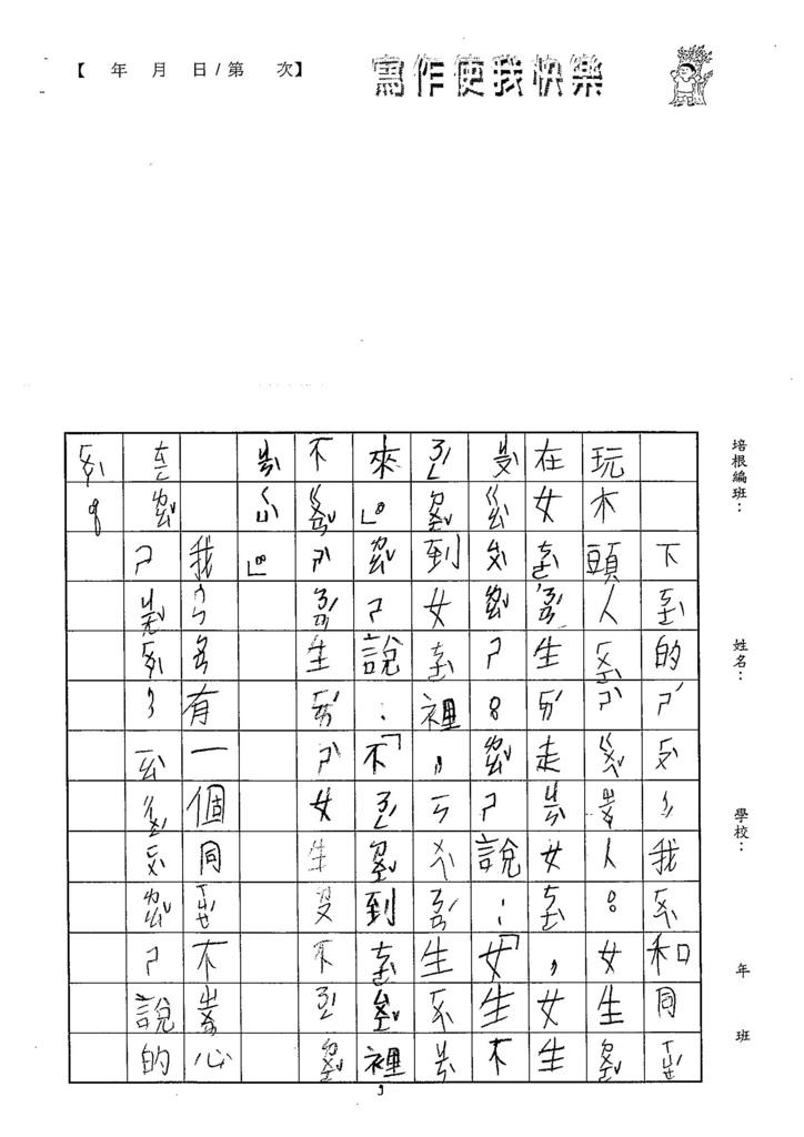 105WL04柯晴若 (2)