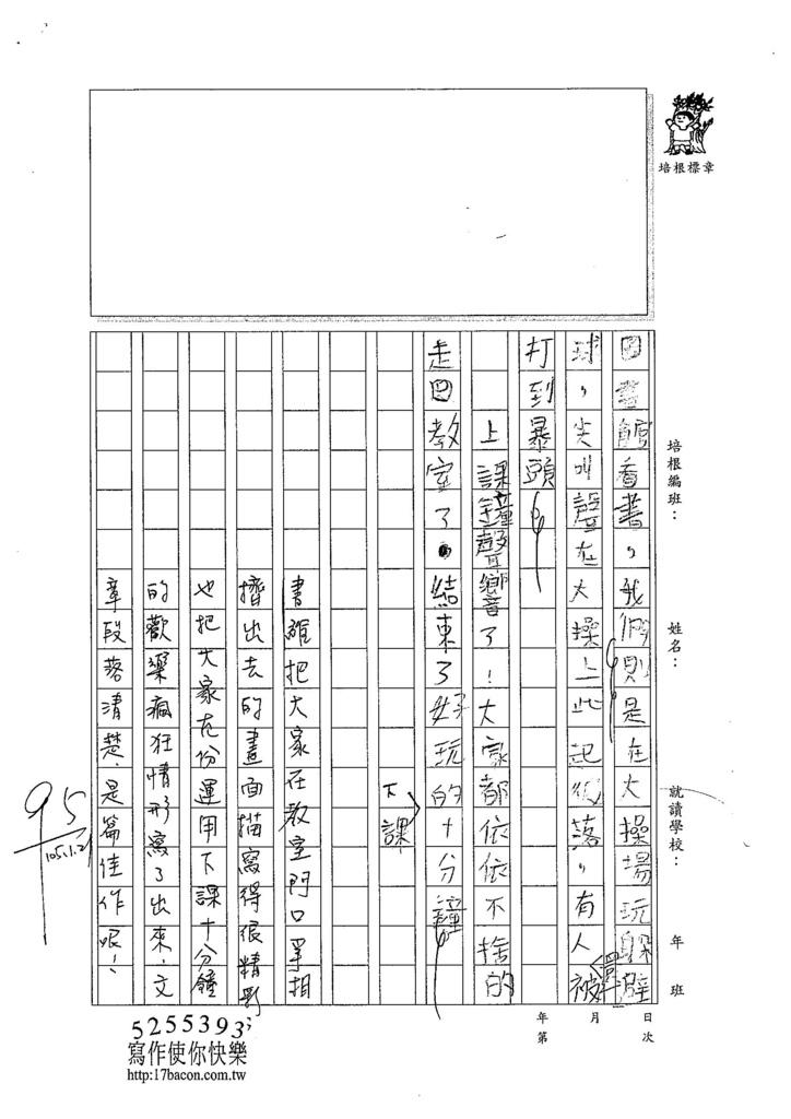 105WM01吳書維 (2)
