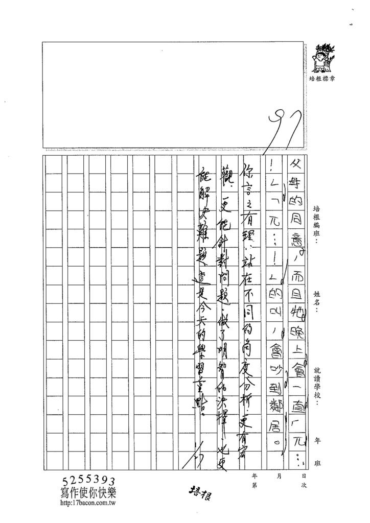 104W4306江亮儀 (3)