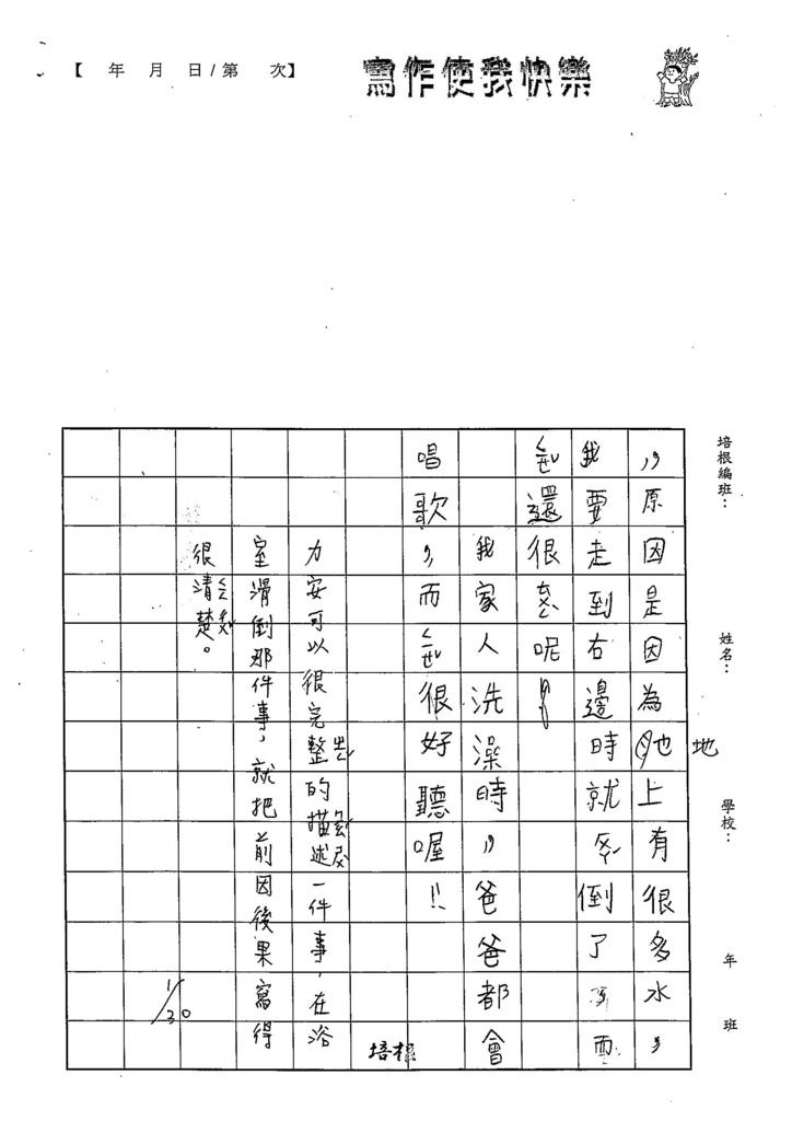 105WL06郭力安 (2)