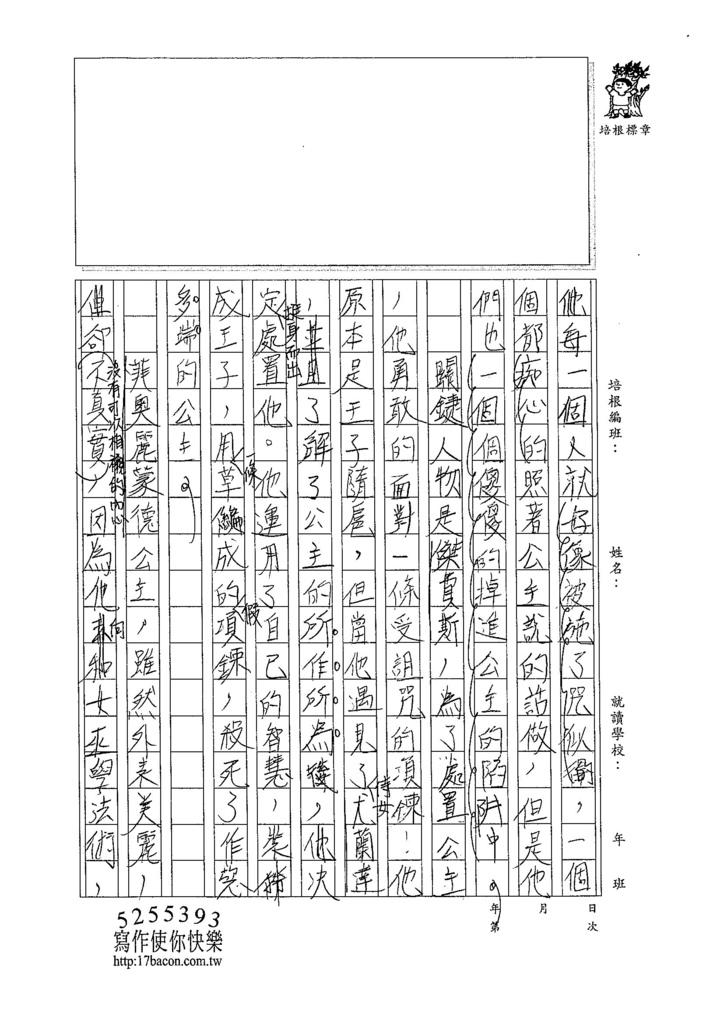 104W6302王于晏 (3)