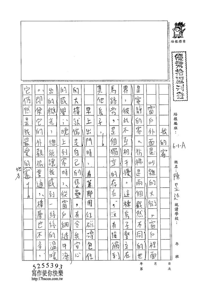 104WA306陳昱廷 (1)