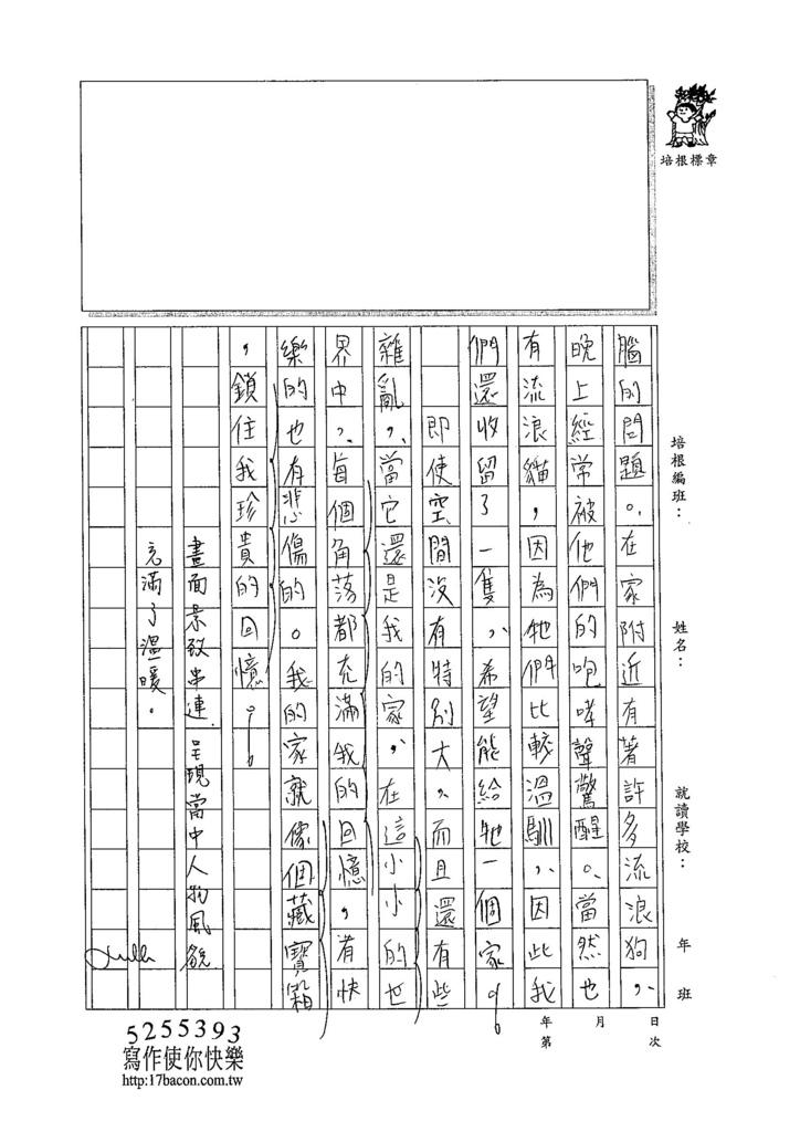 104WA306陳昱廷 (3)
